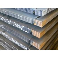 Wholesale RINA grade AQ63 shipbuilding steel sheet application from china suppliers