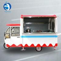 Buy cheap Food Cart Street mobile coffee cart food trailer movable food carts from wholesalers