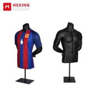 Buy cheap Window Display Mannequin Torso Male Headless Half Body Mannequin from wholesalers