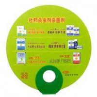 Buy cheap gift series SZ-010 from wholesalers