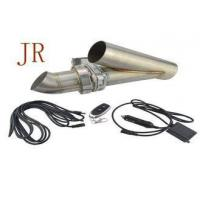 Buy cheap Electric Car Components Car Exhaust Valve Security With High Polished Finish from wholesalers