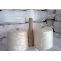 Wholesale TEXTILE MATERIALS 100% polyester textured from china suppliers