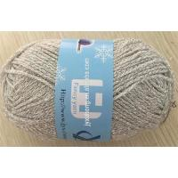 Wholesale yarn series 2.6NM cotton blended polyester lurex tape yarn from china suppliers