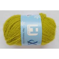 yarn series 2.3NM polyester blended yarn with feathers