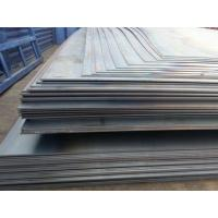 Buy cheap FE E360B steel for Sanit Louis from wholesalers