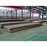 Buy cheap Carbon Steel seamless steel pipe indonesia from wholesalers