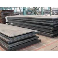 Buy cheap Carbon Steel 20Cr material for Niuas from wholesalers