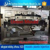 Buy cheap Plastic Nail Cable Clip Mould from wholesalers