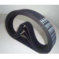 Buy cheap timing belt H from wholesalers
