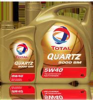 Buy cheap Engine Oil from wholesalers