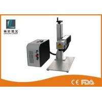 Buy cheap High Speed Fiber Laser Marker , Air Cooling Serial Number Engraving Machine from wholesalers