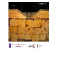 Buy cheap Wooden Logs from wholesalers