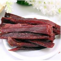 Buy cheap Oxygen Absorber For Beef Jerky Dried Pork Meat from wholesalers