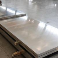 Buy cheap Supply best price 5086 aluminum sheet from wholesalers