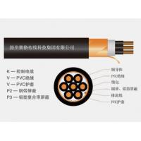 Buy cheap KVVP2 series PVC insulated PVC sheathed copper tape shielded control cable from wholesalers