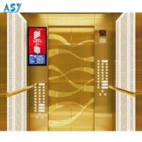 Buy cheap Interior Advertising Stretched Bar LCD Best Elevator Screens from wholesalers