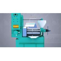 Buy cheap Screw Oil Hot and Cold Press Machine from wholesalers