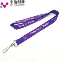 Buy cheap Custom Lanyard Keychain Fashion Cell Phone Lanyard and Lanyard with ID Card Holder from wholesalers