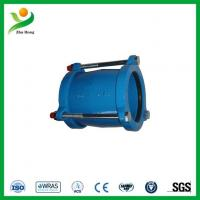 Buy cheap Fixed out Diameter Ductile Iron Pipe Coupling from wholesalers