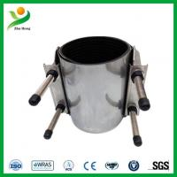 Buy cheap HDPE Pipe Special Repair Coupling Clamp from wholesalers
