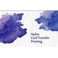 Wholesale Cool Transfer Printing from china suppliers