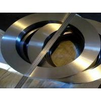 Buy cheap Wrought Iron Forging Rings supplier price from wholesalers