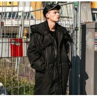 Buy cheap Winter Mens Heavy padded long coat with hood in wholesale from wholesalers