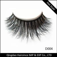 Buy cheap 3D Mink Extension Custom Packi from wholesalers
