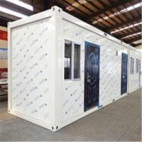 Buy cheap Prefabricated Modular Steel Container House/Home 2 bedroom modular homes from wholesalers