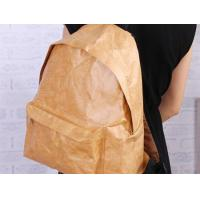 Buy cheap Washable Paper Backpack CZBP-004 from wholesalers