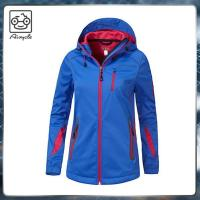 Buy cheap Outdoor winter coat women's softshell jacke from wholesalers