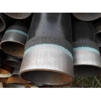 Buy cheap Manufacturer 14 Inch Ew Api 5l Grade X -42 3layer Pe Coated Steel Line Pipe from wholesalers