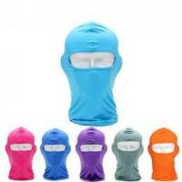 Buy cheap Featured Bamboo Viscose Fiber Headcover 16 Colors Head Masks from wholesalers