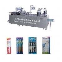 Buy cheap QB-500 type toothbrush series automatic packaging machine from wholesalers