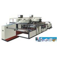 Buy cheap The Compound Polyethylene Bubble Film Making Machine from wholesalers
