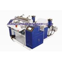 Buy cheap Coreless thermal paper roll slitter rewinder from wholesalers