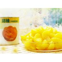 Buy cheap Canned grapefruit product