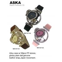 Buy cheap watch products from wholesalers
