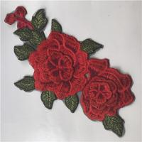 Buy cheap Embroidery Flower Patches Applique Patch from wholesalers