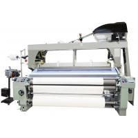 Buy cheap Water Jet Looms Water Jet JDF 871 from wholesalers