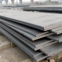 Buy cheap Buy Weight Square Hollow Steel Tube from wholesalers