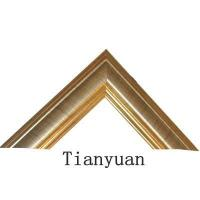 Wholesale 8-Artist-Frame Aritist Frame No.14 from china suppliers