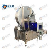 Buy cheap Empty can UV sterilizer from wholesalers