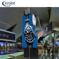 Buy cheap Spinning Led Display P6 Video Outdoor Avertising Spinning Led Display from wholesalers