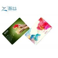 Buy cheap FM11RF08 13.56MHz Compatible MIFARE 1K RFID Cards from wholesalers