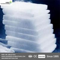 Buy cheap Food Grade Dry Ice Solid Carbon Dioxide from wholesalers