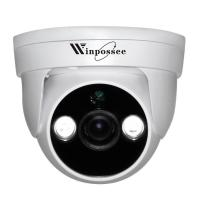 Buy cheap Plastic Infrared Dome Camera Series from wholesalers