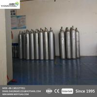 Buy cheap Carbon Dioxide Gas Storage from wholesalers