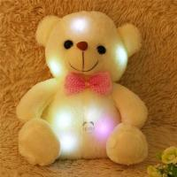 Buy cheap 22CM LED light up plush toy teddy bear from wholesalers