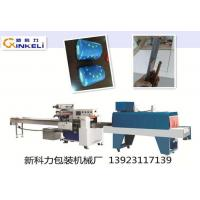 Buy cheap Shrink Wrap Machine from wholesalers